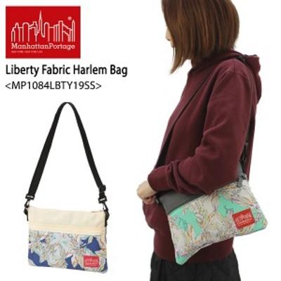 マンハッタン ポーテージ(Manhattan Portage)Liberty Fabric Harlem Bag(MP1084LBTY19SS) ≪XS≫ ショルダーバッグ[AA]