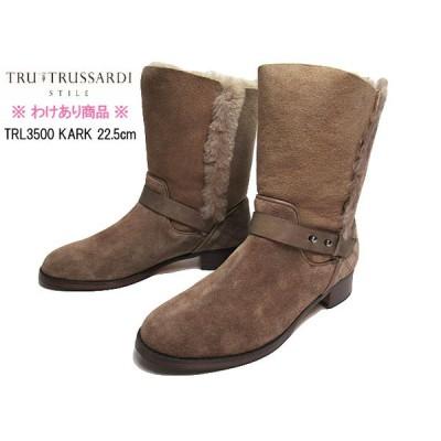 わけあり商品 トラサルディ TRU TRUSSARDI TRL3500 22.5cm カーキ 折り返しファーミディアムジョッキーブーツ レディース 靴