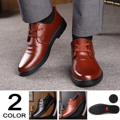 ビジネスシューズ 本革 メンズ 革靴 通気性 軽量 黒 ブラウン 紳士靴 快適 歩きやすい
