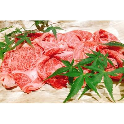 黒毛和牛 近江牛 【上霜】 切落し肉 ご家庭用【 300g】 【BM02SM】
