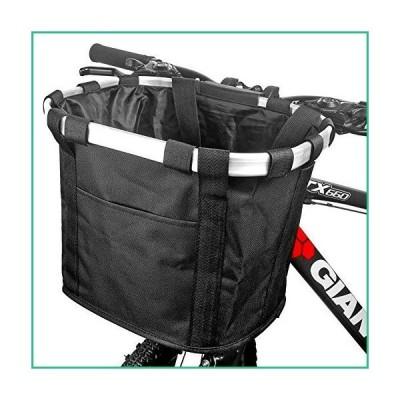 送料無料!YSONG 自転車バスケット 折りたたみ自転車バスケット 取り外し可能な自転車ハンドルバーバス