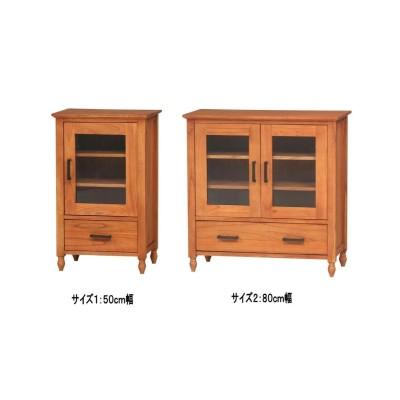 ナチュラル アンティーク サイドボード リビングボード・チェスト, Cabinets(ニッセン、nissen)