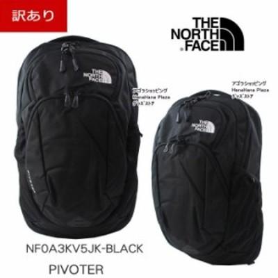 【訳あり返品不可】 st-027 THE NORTH FACE リュック ピボター Pivoter NF0A3KV5 JK3 TNF BLACK リュックサック ザ・ノース・フェイス