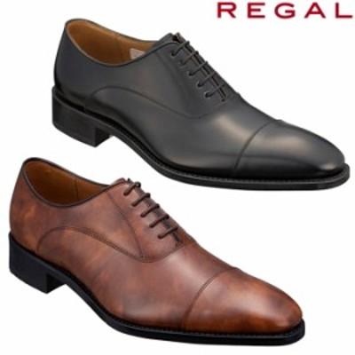 リーガル ストレートチップ REGAL ビジネスシューズ REGAL 315R 本革・日本製 ストレートチップ メンズ ビジネス 紳士靴/革靴/男性用/黒/