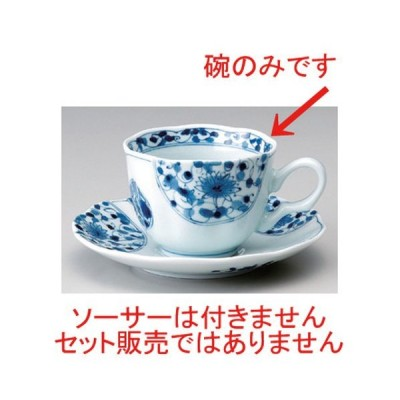 ☆ 和風コーヒー ☆花伊万里コーヒー碗 [ 12 x 9 x 7cm (230cc) 170g ] 【 カフェ レストラン 和食器 飲食店 業務用 】