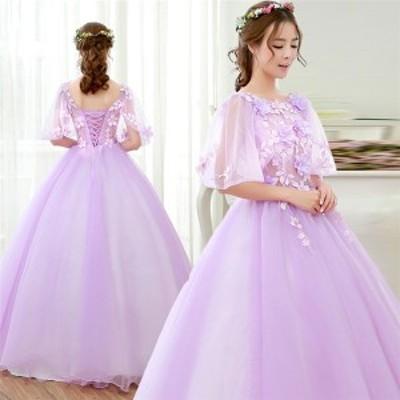 新品 激安 ロングドレス カラードレス 二次会 花嫁 結婚式 ウェディングドレス 二次会 ウエディング 花嫁ドレス ドレス ロング エンパイ