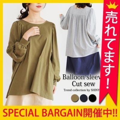 カットソー レディース 長袖 無地 ロング丈 安い シンプル かわいい おしゃれ 体型カバー トップス (t538)()