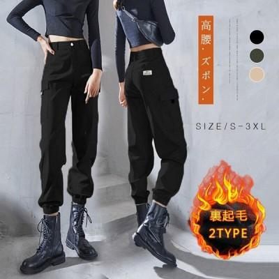 【秋冬新作】レディーズボン韓国ファッション高腰ズボンまっすぐな筒長いズボン9P1173