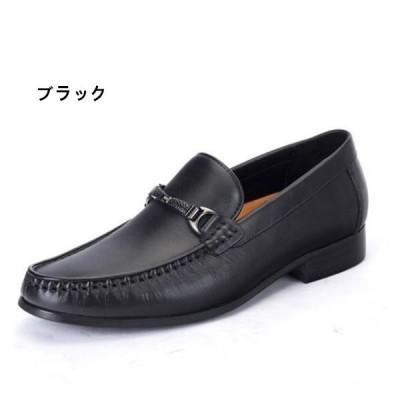 高級ローファーメンズ本革スリッポンタッセルビジネスシューズカジュアル結婚式革靴紳士靴おしゃれ