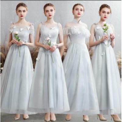 ブライズメイド ドレス パーティードレス 結婚式 ワンピース 上品 大人 立ち襟 ウエディングドレス 花嫁の介添え ロング丈 大きいサイズ