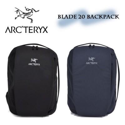 アークテリクス ブレード 20 バックパック 通勤 通学 スーツにも ビジネス バッグ メンズ レディース リュック ブラック 黒 arc'teryx BLADE 20 ARC16179