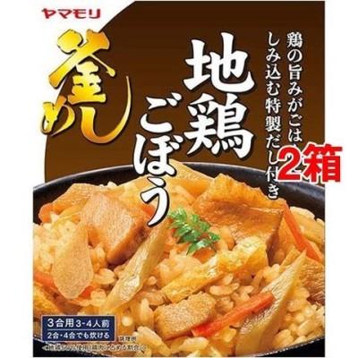 ヤマモリ 地鶏ごぼう釜めしの素 (231g*2箱セット)