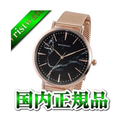 BROOKIANA ブルッキアーナ NEW MODEL BA3102 40mm  BA3102-RSBMRG ユニセックス 男女兼用 腕時計 国内正規品 送料無料