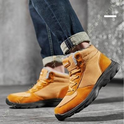 ブーツ メンズ 防水 メンズブーツ ワークブーツ スノーブーツ 大きいサイズ スニーカー ビジネス 通勤 通学 防寒 ショート ブーツ 編み上げブーツ 紳士靴 春 冬