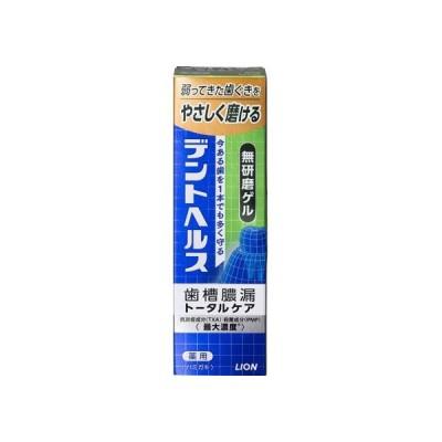 デントヘルス 薬用 ハミガキ 無研磨ゲル 85g ライオン