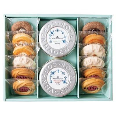 4種の焼き菓子&ロイヤル コペンハーゲン ティーバッグセット14個 (YRC-30) 内祝い 出産内祝い お返し ギフト 結婚内祝い 結婚祝い*o-Y-ad-91011-03*