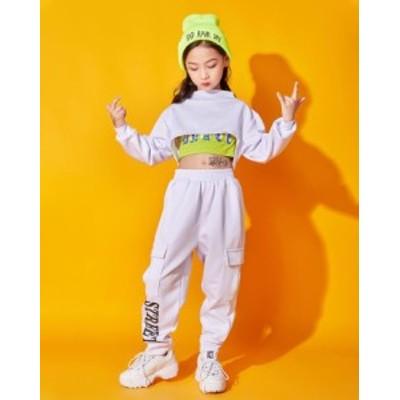 キッズダンス衣装 子供服 女の子 長袖トップス パンツ ロングパンツ 単品 ホワイトパンツ 子供衣装 子供ダンス 110-170cm