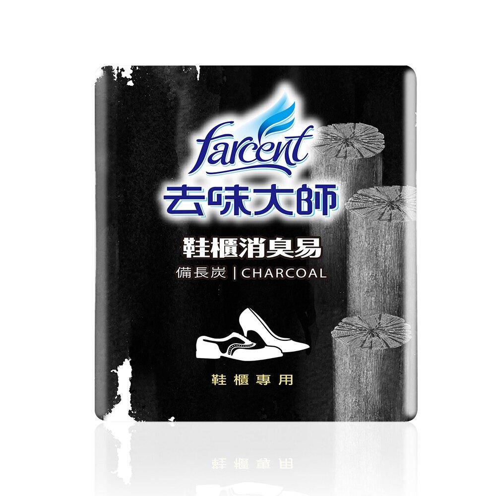 去味大師 鞋櫃專用消臭易-備長炭(2入裝)