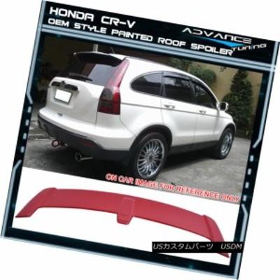07-11 Honda CRV OE工場スタイルの塗装ミラノレッドルーフトップスポイラー -  ABSウィング