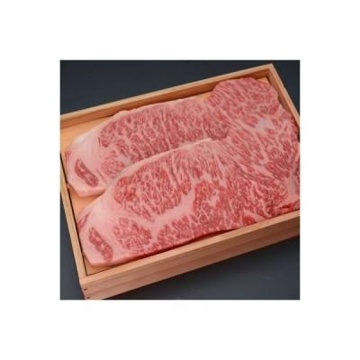 松阪牛 まるよし サーロイン ステーキ 木箱 ギフト 200g×2枚