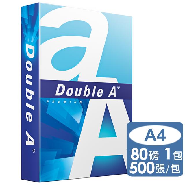 Double A-多功能影印紙A4 80G (1包)