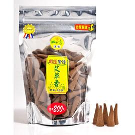 【如意檀香】【艾草香塔】香塔 6兩包裝 =創新艾草香 = 除障開運 = 避邪
