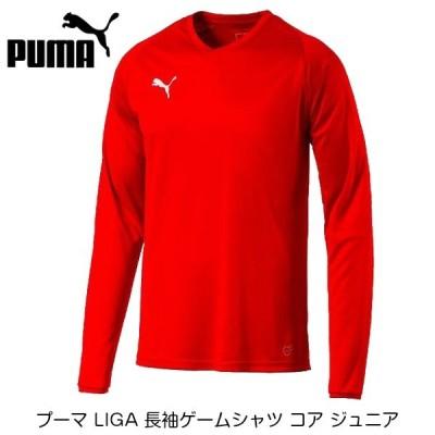 [お取り寄せ] プーマ LIGA 長袖ゲームシャツ コア ジュニア [レッド]