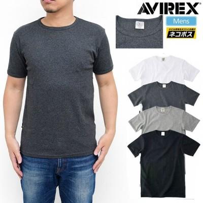 アヴィレックス AVIREX デイリー 半袖クルーネックTシャツ 全5色  6143502 DAILY S/S CREW NECK T-SHIRT [M便 1/1] 正規取扱店