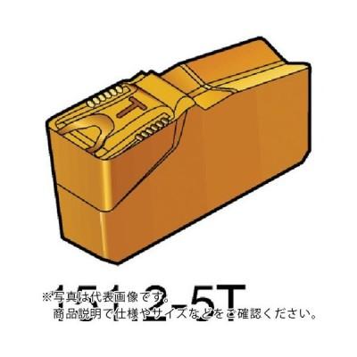 サンドビック T-Max Q-カット 突切り・溝入れチップ 1125 (N151.2-4004-40-5T  1125) 【10個セット】 サンドビック(株)コロマントカンパニー