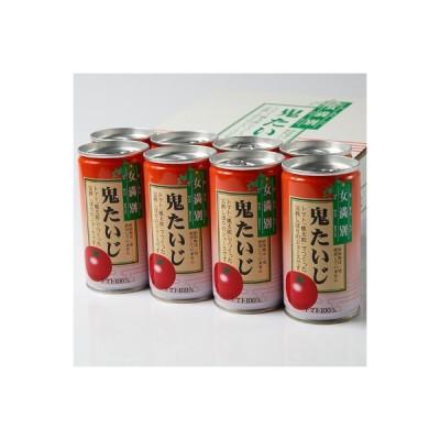 ふるさと納税 大空町 特産品トマトジュース30缶セット(鬼たいじ)