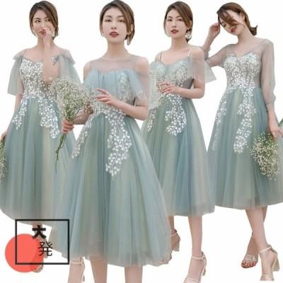 優雅 艶やかな  バックレス ロマンチック 披露宴 パーティドレス 結婚式 ワンピース シルエット 宴会 フォーマルウエア パーティ ミディアム丈