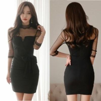 ミニドレス パーティードレス タイトスカート ミニ ドレス ワンピース ブラックドレス タイトドレス 長袖 透け感 セクシー