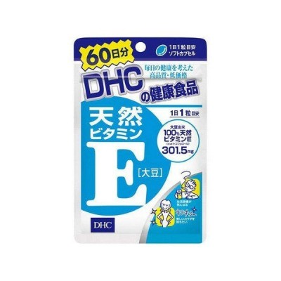 《DHC》 ビタミンE 60日分(60粒入)