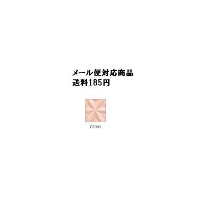 コーセー エスプリーク セレクト アイカラー N BE309 1.5g メール便対応商品