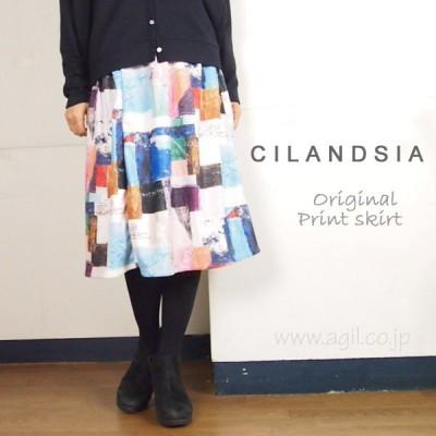 プリントフレアーギャザースカート ホワイト系 レディース CILANDSIA チランドシア SALE セール