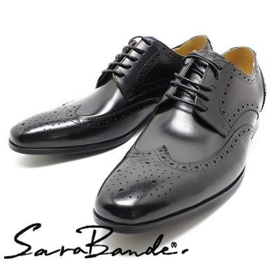サラバンド SARABANDE  1302 外羽ウィングチップ バッファローレザー ビジネスシューズ ブラック ボロネーゼ製法 本革 革靴 男性用 メンズ