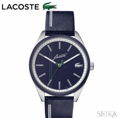 【レビューを書いて5年保証】ラコステ LACOSTE 腕時計 (228)2011051時計 メンズ レディース ユニセックス ネイビー レザー ギフト ブラ