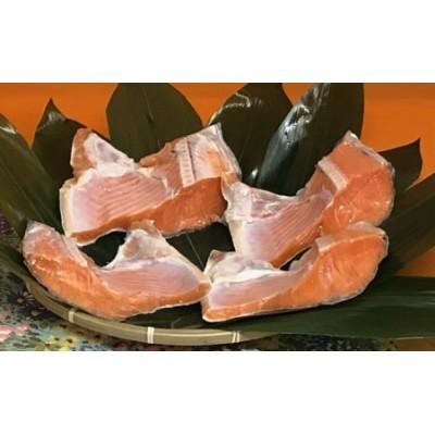 銀鮭特大カマ甘塩4ケセット 1kg