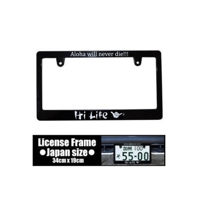 ライセンスフレーム HI LIFE 1枚 日本サイズ
