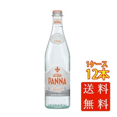お歳暮 ギフト アクアパンナ ナチュラルミネラルウォーター 750ml 瓶 12本 ミネラルウォーター ケース販売 本州のみ送料無料