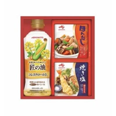 味の素 バラエティ調味料ギフト  G2162-101