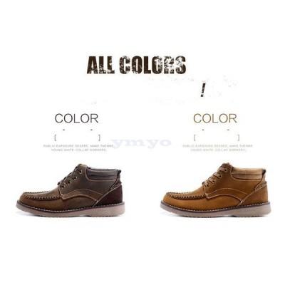 チャッカブーツ メンズ 革靴 ワ ークブーツ 靴 メンズブーツ 本 革 デザートブーツ シューズ 靴 紳士靴 秋 冬 秋冬 一年中使用