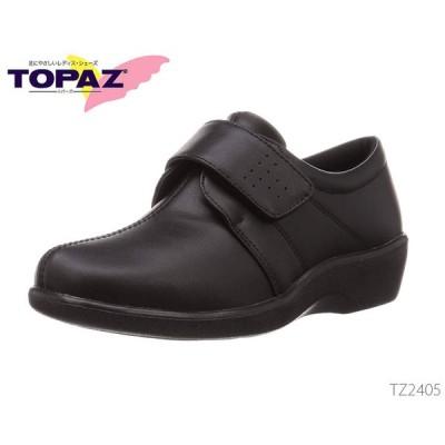 TOPAZ トパーズ TZ2405 面ファスナー レディース スニーカー コンフォート シューズ 靴 正規品