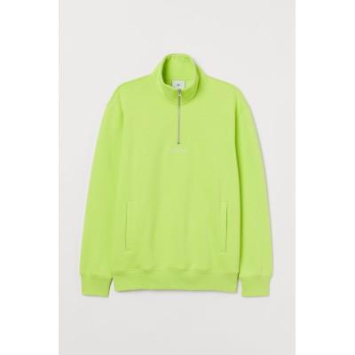 H&M - リラックスフィット スウェットトップス - グリーン