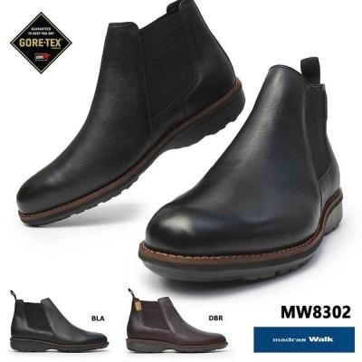 マドラスウォーク メンズ 防水 ブーツ MW8302 3E サイドゴア ゴアテックス カジュアルシューズ ゆったり 本革