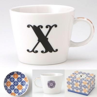 イニシャルマグ アルファベット プレート付マグカップギフトボックス X