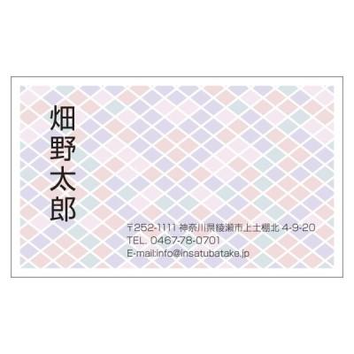 カラフルデザイン名刺 カラー印刷 作成 100枚 ロゴ入れ 校正あり QRコード 角丸 PP加工もできておすすめ 横型 格安 MO-Y4C-0082
