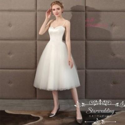 ウエディングドレス ワンピース 演奏会 結婚式 ミニ丈ドレス 発表会 安い ドレス 白 パーティドレス 大きいサイズ ウェディグドレス 花嫁