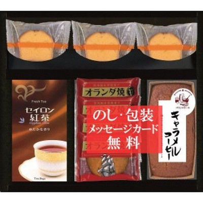 [ 46%OFF ]   スイートバラエティギフト     SWT-CE   [ クッキー 焼き菓子 洋菓子 紅茶 ティーバッグ 詰合せ ギフト セット ] 結婚 出