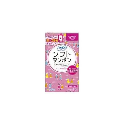 「ユニ・チャーム」  ソフィ コンパクトタンポン ライト 10コ入 (一般医療機器) 「衛生用品」